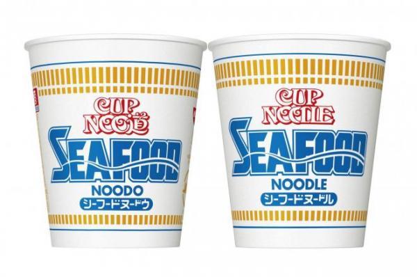 日清食品、北海道限定の「カップヌードウ」発売wwwwwwww