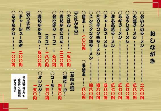 gkzYhC3.jpg