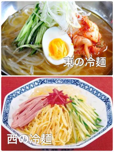 大阪人はこれを「冷麺」って呼ぶってマジ?????