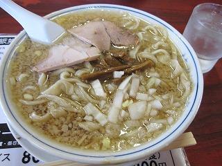 背脂タマネギ系(燕市)