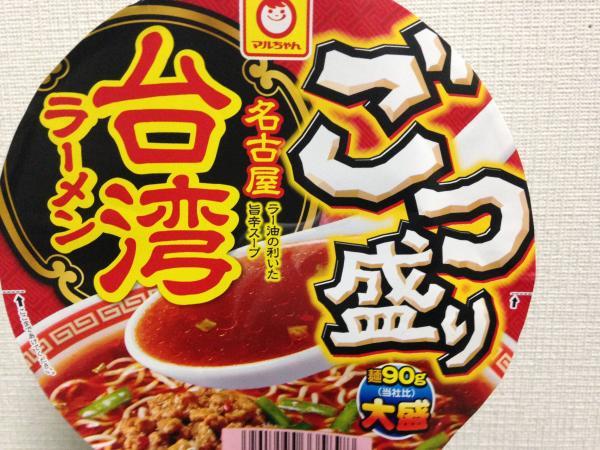 麺界、空前の台湾ブームか?