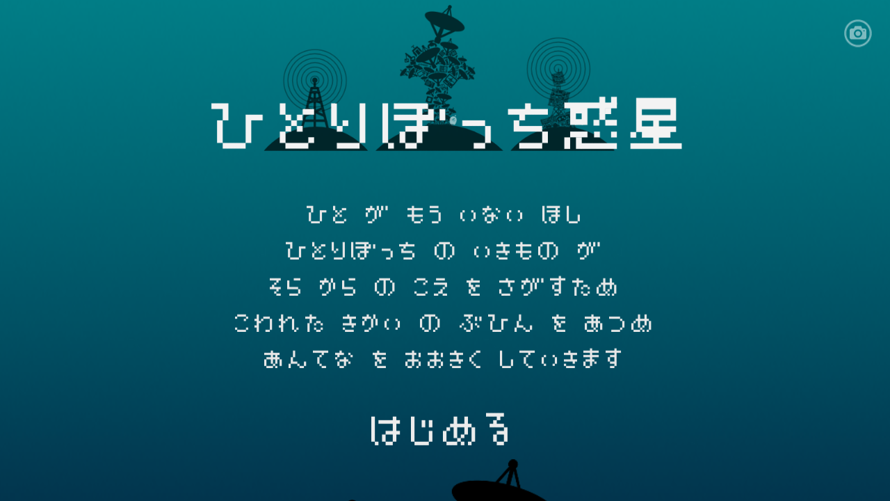20160628202216038.png