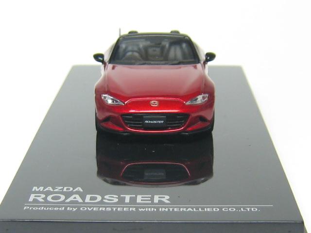 64os_roadster004.jpg