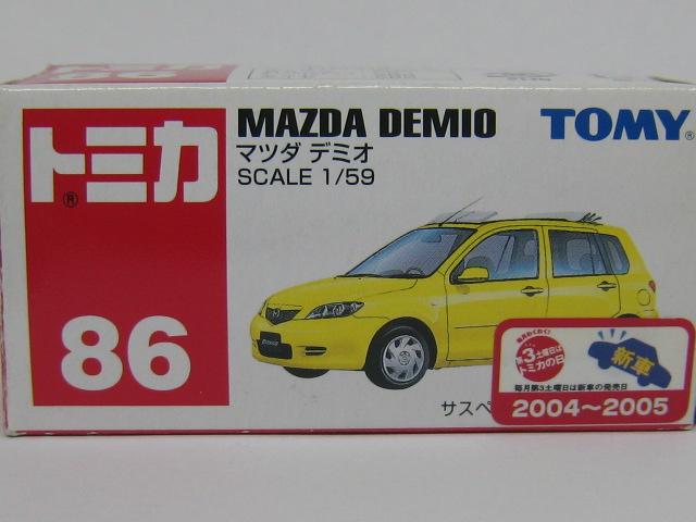 tm086-4y200406190.jpg