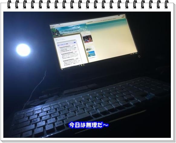 2639ブログNo4