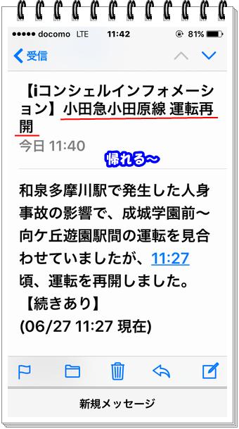 2647ブログNo14