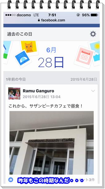 2651ブログNo1