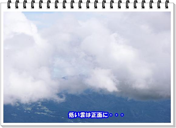 2730ブログNo4