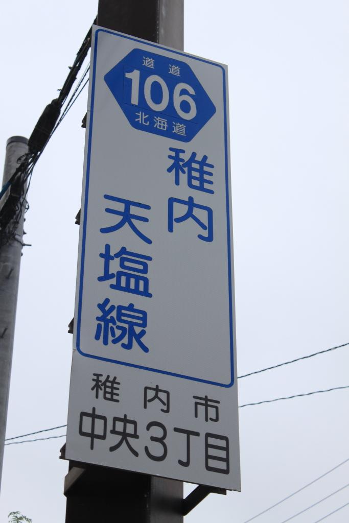 IMG_1100.jpg