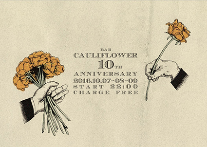 161007Cauliflower.jpg