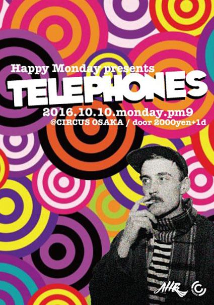 161010telephones.jpg