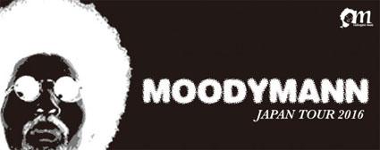 MOODYMANN_JapanTour2016.jpg