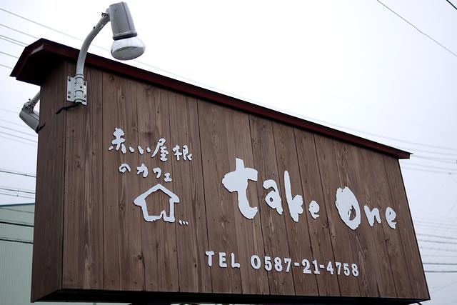 take one0023