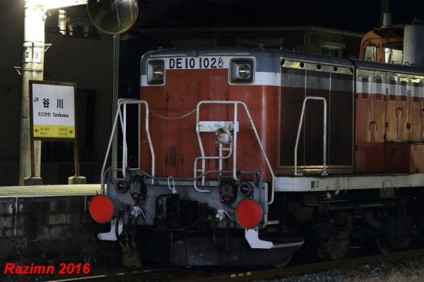 0Z4A4133.jpg