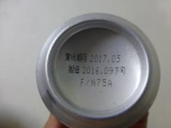 resize16749.jpg