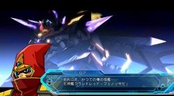 スパロボOGMD最終話_02