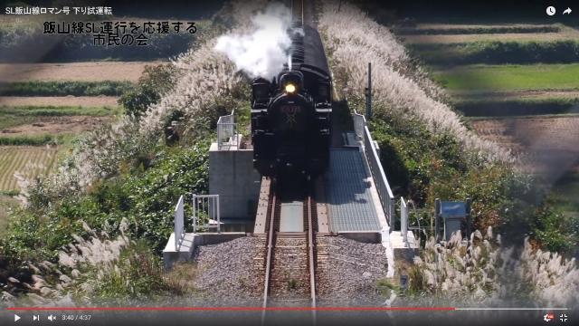 羽根川鉄橋を渡る機関車