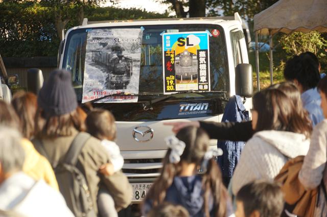 飯山線SL復活のポスター