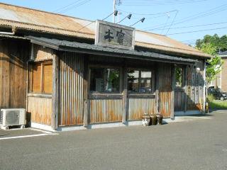 730honkama-1.jpg