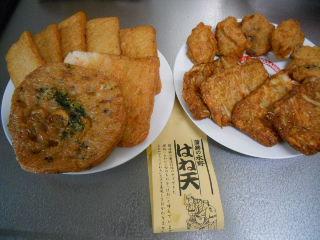 827yamazawa-3.jpg