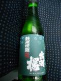 827yamazawa-6.jpg