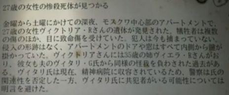 aisuruviera3.jpg