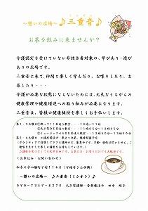 SnapCrab_NoName_2016-4-17_10-50-39_No-00.jpg