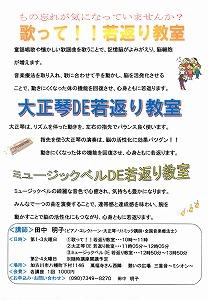 SnapCrab_NoName_2016-4-17_10-50-50_No-00.jpg