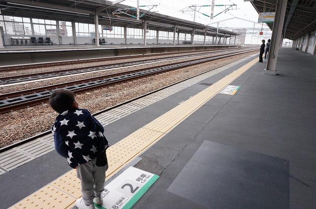 REN神戸のホームページのここから