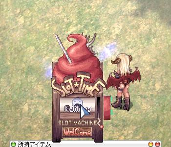 Screen_706.jpg