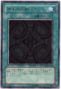 card100001966_1.jpg