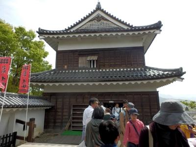 上田 (138)