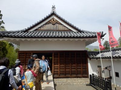 上田 (139)