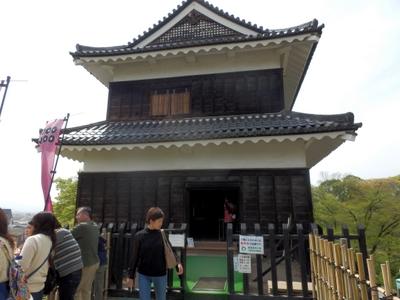 上田 (150)