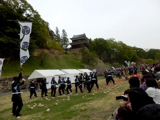 上田 (246)