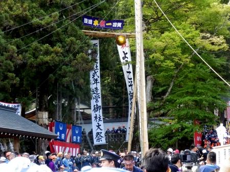 上社本宮 (2)