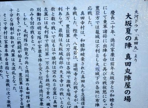 穂高 (2)
