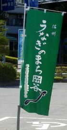 小坂観音 (149)