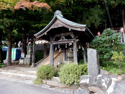 手長神社 (98)