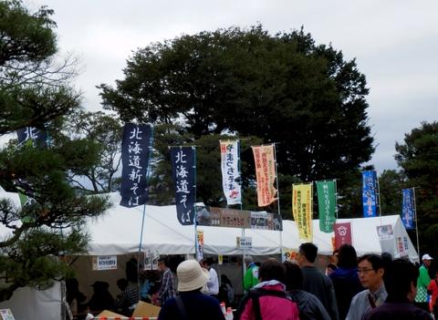 そば祭り (83)