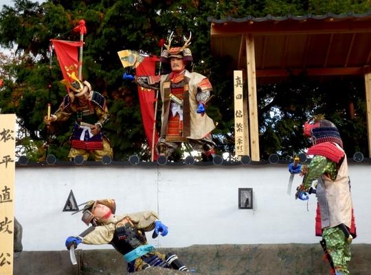松本市民祭 (81)