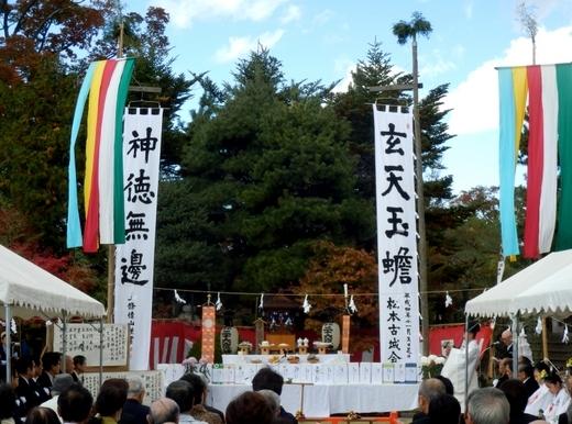 松本市民祭 (197)