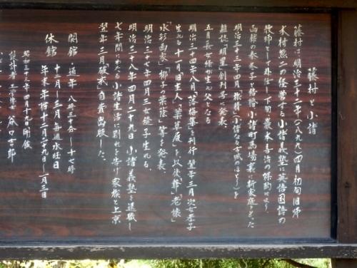小諸 (200)