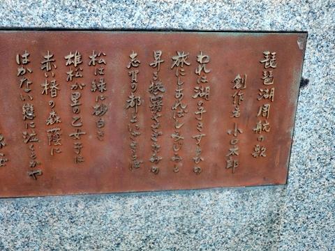 釜口水門 (22)