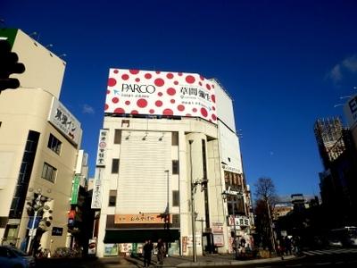 松本美術館 (1)