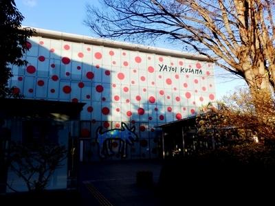 松本美術館 (2)