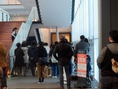 松本美術館 (12)