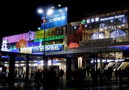 松本美術館 (43)