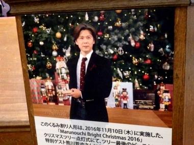 東京 (96)