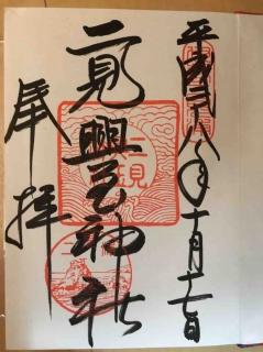 fc2blog_20161027211543e29ss1.jpg